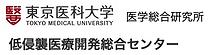 logo_tokyomduni.png