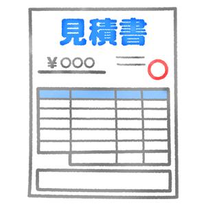 見積くんforデンタル Ver.2.0