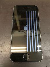iPhone修理買取販売コーティングPITIN