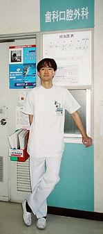 2001 横浜船員保険病院.jpg