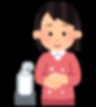 hand_syoudoku_soap.png