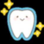 image_フッ素.png