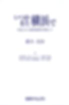 スクリーンショット 2020-05-15 11.59.09.png