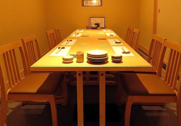 【個室】個室テーブル席
