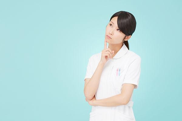 thinking Japanese nurse.jpg