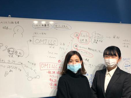 インターン学生が来てくれました。