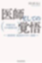 スクリーンショット 2020-05-27 12.53.10.png
