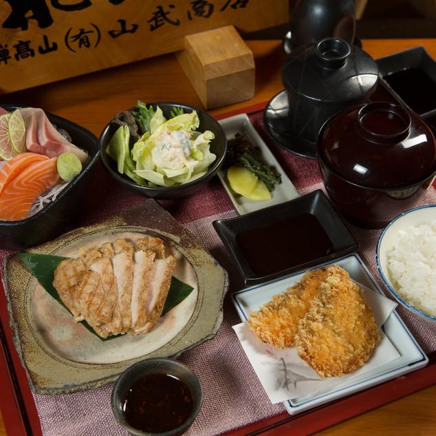 KiSara Japanese Restaurant Food Menu (14