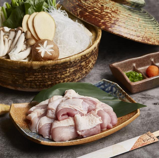 KiSara Japanese Restaurant Food Menu (11
