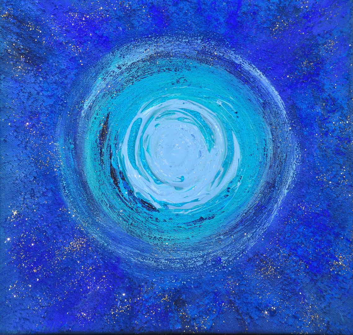 Kleines Universum