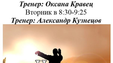 "💥 ""8 занятий для Вашего здоровья, за 0 рублей.💥"