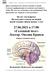Лекция тайцзи-цюань, посвящённая головному мозгу!