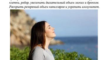"""Тренировка """"Лёгкое дыхание"""" от тренера Александра Кузнецова!"""