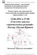 Лекция тайцзи-цюань 1 года о гормональной системе!