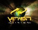 amazing+race+Israel+logo