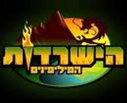 Survivor+TV+reality++Logo