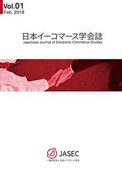 学会誌vol01.png