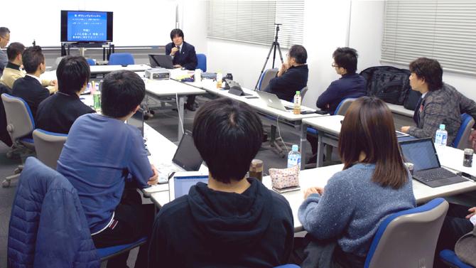 第1回『デジタルマーケティング研究部会』のご案内