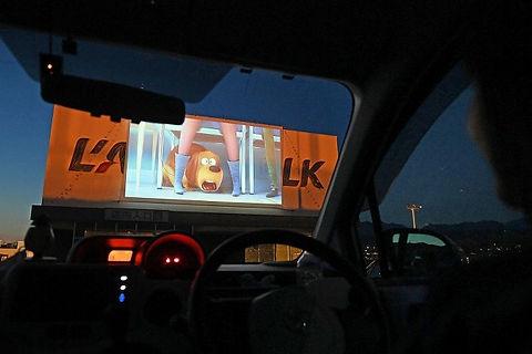 ラザウォーク甲斐車内からの写真.jpg