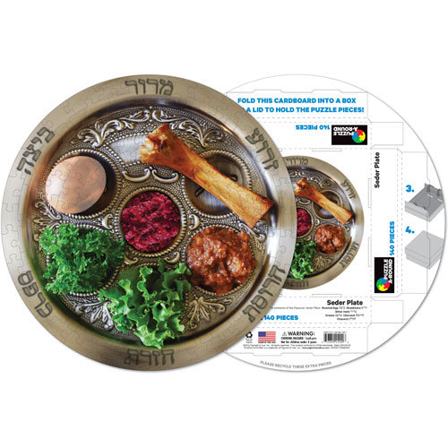"""Passover Puzzle """"Seder Plate"""""""