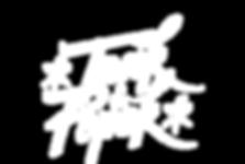 logo-tank-popek4.png