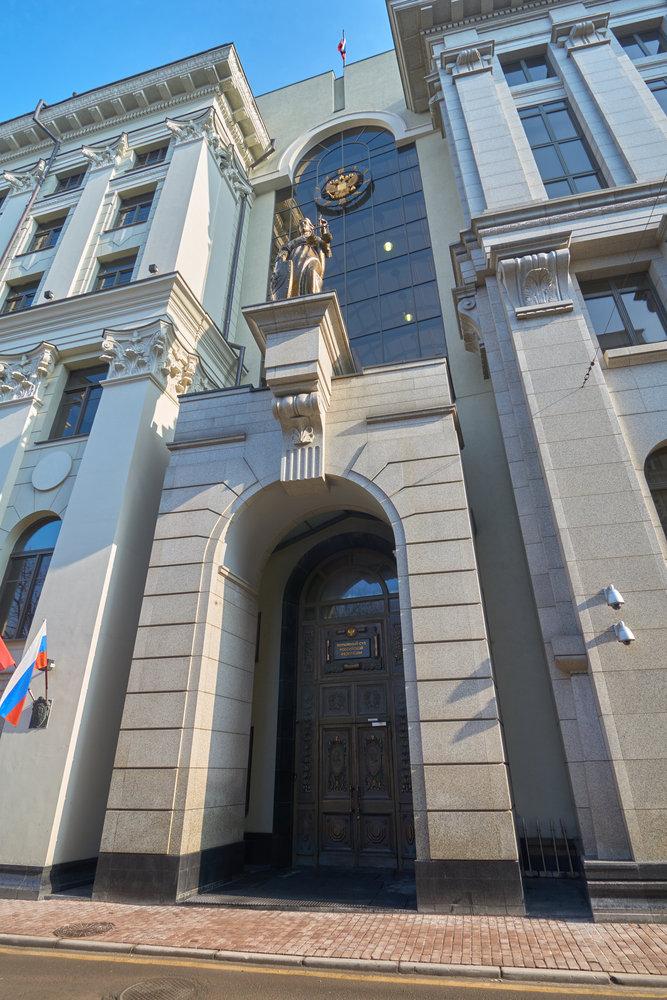 Обжалование решений в Верховный Суд РФ