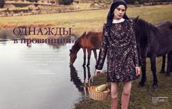 Cosmo_kz_Fashion_Teixiera-1