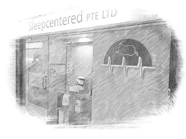sleepcentered front.jpg