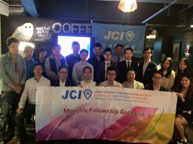 JCI Tsuen Wan's April Monthly Fellowship Gathering
