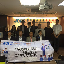 JCI TSUEN WAN 2ND PROSPECTIVE MEMBERSHIP ORIENTATION OF 2015