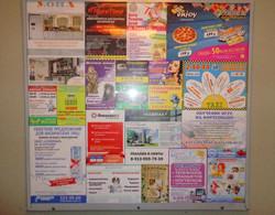 Реклама бердск