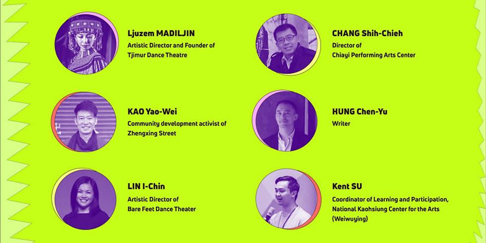 2019/12/14-15  Empowerment through Arts-2019 Weiwuying International Symposium