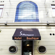 Hotel Su Merced