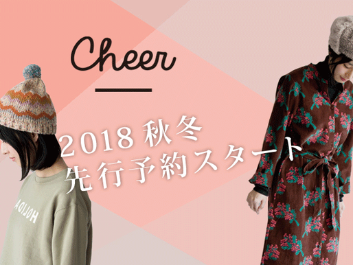 -Cheer- 2018AUTUMN&WINTER 先行予約本日よりスタート