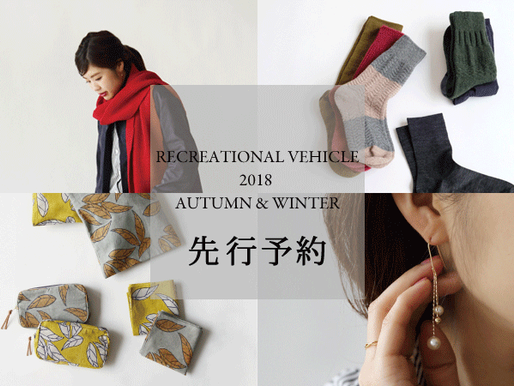ease / Viva La Vida / Horn Please / RESTFOLK  2018AUTUMN&WINTER 先行予約本日よりスタート