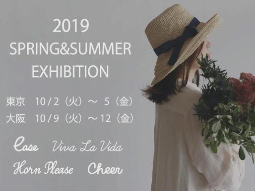 2019SPRING&SUMMER 内見会のご案内