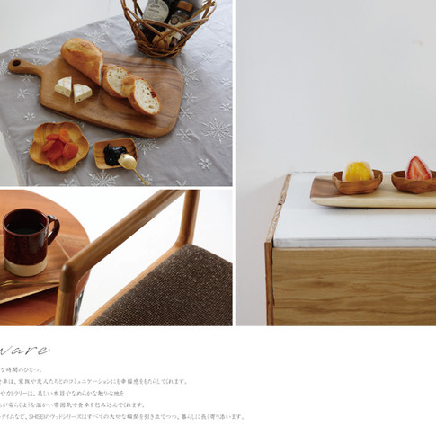 woodware_A3POP.jpg