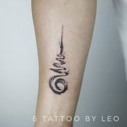 unalome tattoo #dallastattoo #dallastatt
