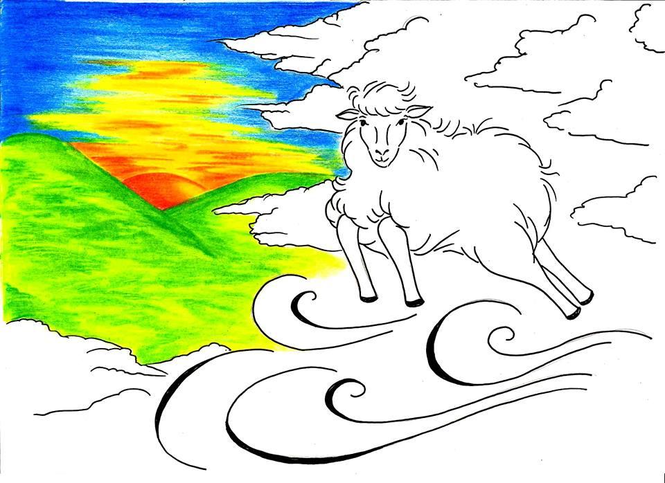 pradaria das ovelhas