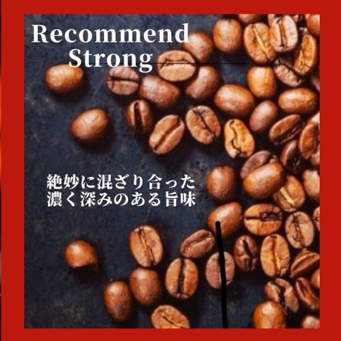 Recommend Strong レコメンドストロング(豆60g)