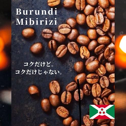Burundi Mibirizi ブルンジ ミビリジ(60g)