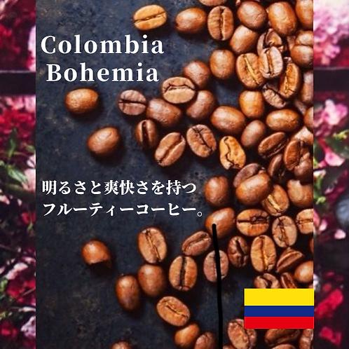 国債品評会授賞COE Colombia Bohemia コロンビアボヘミア(60g)