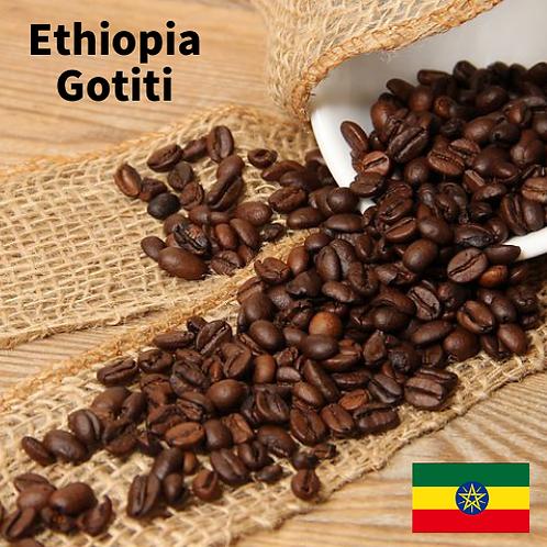 Ethiopia Gotiti エチオピアゴチチ(ドリップパック5個セット)