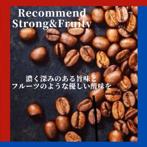 Recommend Strong&Fruity レコメンドストロング&フルーティー(ドリップパック10個セット)