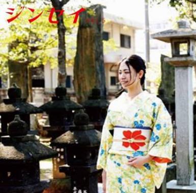 ジンセイ.vol.5.png