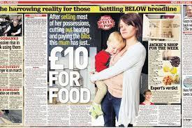 austerity superstar
