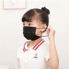 Black Disposable Kids Masks
