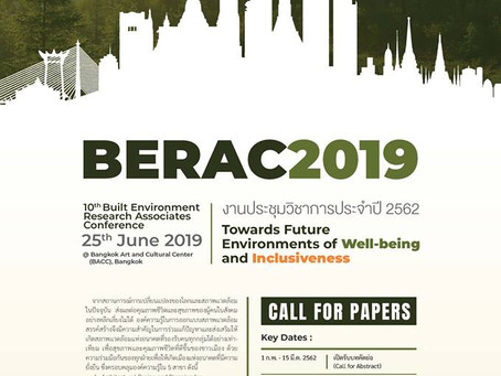 10th National Environment Research Associates Conference, BERAC2019