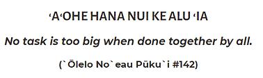 `A`ohe Hana Nui Ke `Alu `ia1.png