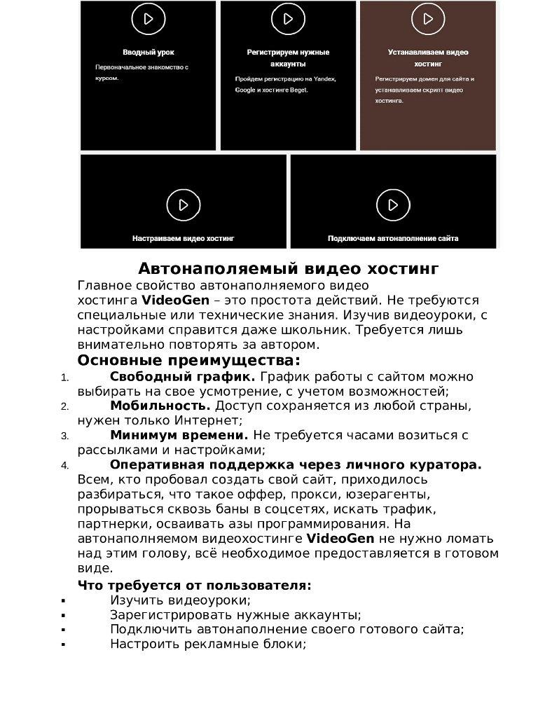 VideoGen-2.jpg